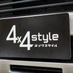 9月28日発売のムック本「4x4style」に掲載頂きました!